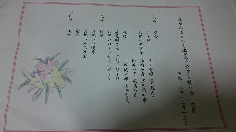 DSC_1178-800x450.JPG