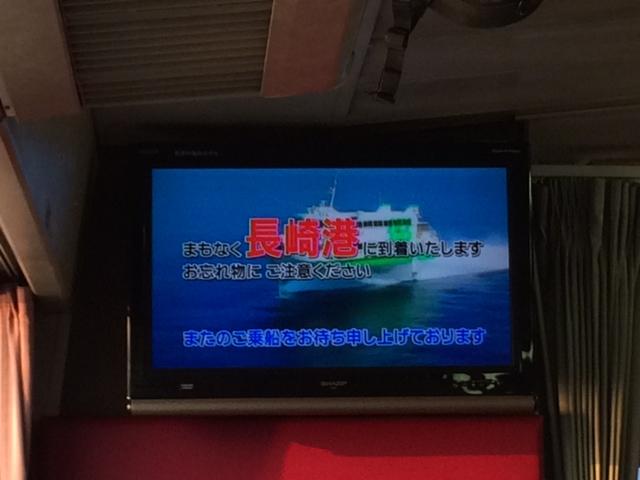 nagasakikou.JPG