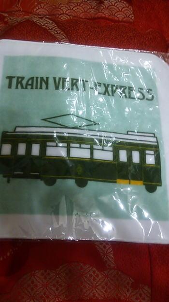 train102.jpg